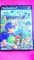 即決!PS2☆ドラゴンクエスト�X 天空の花嫁