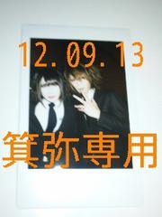 ドレミ團◆2011年FC限定マコト&龍チェキ◆16日迄の価格即決