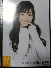 SKE48「パジャマ」写真セット 須田亜香里
