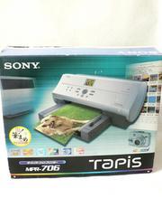 SONY MPR-706(自動両面印刷ユニット付) ◆未使用・即決!