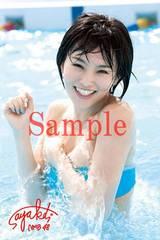 【送料無料】 NMB48 山本彩 写真5枚セット<サイン入> 75