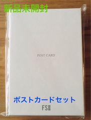 新品未開封☆嵐 大野智 個展 FREESTYLE II★ポストカードセット