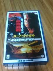 ソルジャー カート・ラッセル VHS