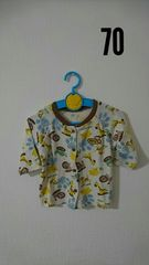 ベージュにライオン柄長袖パジャマ