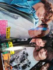 Myojo 2013年7月 Kis-My-Ft2 切り抜き