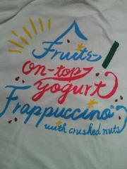 コーヒー STARBUCKS スターバックス スタバ FY15 サマー Tシャツ ホワイト Mサイズ