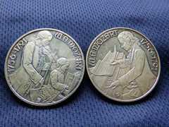 オーストリア銀貨100シリング2枚セット