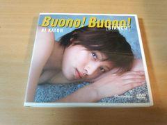加藤あいDVD「Buono! Buono!」廃盤●