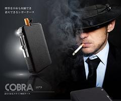 タバコケース & 電熱式ライター  スライド式 10本