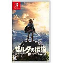Nintendo Switch ゼルダの伝説 ブレス オブ ザ ワイルド