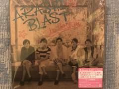 激レア!☆嵐/ARASHI BLinHawaII☆初回盤/2BD組☆新品未開封!☆
