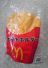 非売品【マクドナルド】ポテトホルダー