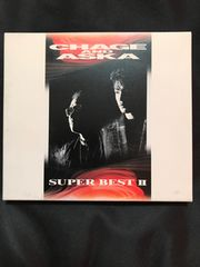 送料無料 CHAGE &ASKA CD SUPER BEST�U