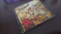 the GazettEガゼット/舐-zetsu-/初回限定DVD付き/廃盤