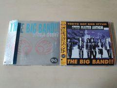 ザ・ビッグ・バンドTHE BIG BAND!! CD2枚セット★いしだ壱成