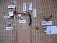 ▼�Bイルミネーション用デコデコ付き 14ピンポン付けキット