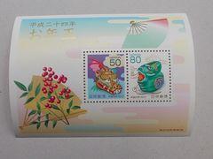 【未使用】年賀切手 平成24年用 小型シート 1枚