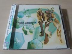 CD「コード・エイジ コマンダーズ オリジナル・サウンドトラック
