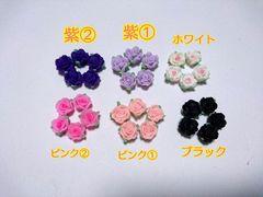 処分☆樹脂薔薇 8mm ホワイト 10個 デコパーツ