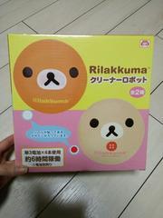 新品〜リラックマ クリーナーロボット コリラックマ
