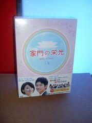 韓国ドラマ「家門の栄光」27枚組DVD-BOX 全54話収録+特典 D/339