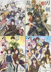 刀剣乱舞 花丸 1-2巻/アンソロジー初陣/アンソロジー誉! 4冊