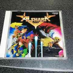 CD「アルシャーク Alshark/アレンジ サウンドトラック」ゲーム