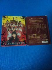 初回豪華版 DVD BOX HKT48 トンコツ魔法少女学院 指原莉乃 AKB