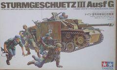 1/35 タミヤ ドイツ軍 �V号突撃砲G型