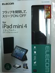 即決エレコムiPad mini4ケースフラップカバー2段階角度スタンドブラック新品