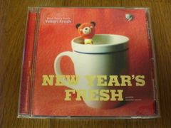 ユカリ・フレッシュCD NEW YEAR'S FRESH