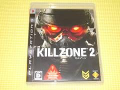 PS3★キルゾーン2