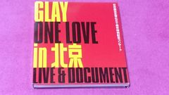 GLAY ONE LOVE in 北京 LIVE&DOCUMENT DVD