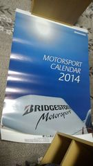 2014カレンダー  ですが………〜〜〜