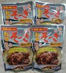 軟骨ソーキ 4袋