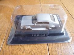 グラチャンコレクション 第9弾 231ローレル LAUREL 旧車シャコタンアオシマ