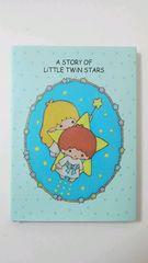 キキララ 絵本 LittleTwinStars70`sプレミアムBOX サンリオ *美品