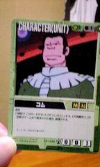 ガンダムウォー【CH-148/コム】