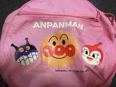 アンパンマンリュック通園 ピンク