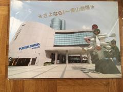 PLAYZONE パンフレット グッズ MAD 今井翼 ジャニーズJr.