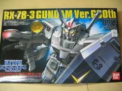 ガンダム SUPER EXPO 限定 HG 1/144 RX-78-3 G-3ガンダム Ver.30th