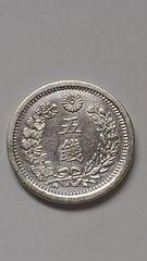 明治の最小の銀貨、竜5銭明治8年トメ明。