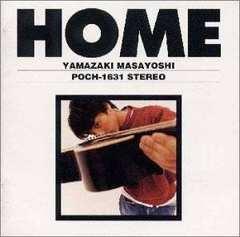 山崎まさよし / HOME