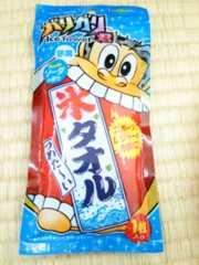 ガリガリ君●アイスタオル■氷タオル/ソーダの香り