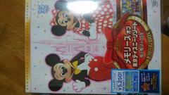 メモリーズオブ東京ディズニーリゾート夢と魔法の25周年DVD