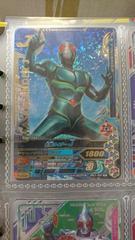ガンバライジングBM2-055仮面ライダーJ