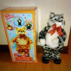 ダンシング 人形 猫田係長 猫野係長 猫 ねこ ネコ ぬいぐるみ