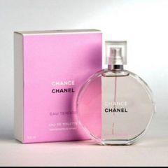 CHANEL シャネル チャンス オータンドゥル 香水小分け5ml