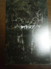 ナイトメア†Tour CPU2004GHz パンフレット