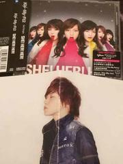 激安!超レア☆Kis-My-Ft2/SHE!HER!HER☆キス顔/千賀健永☆超美品